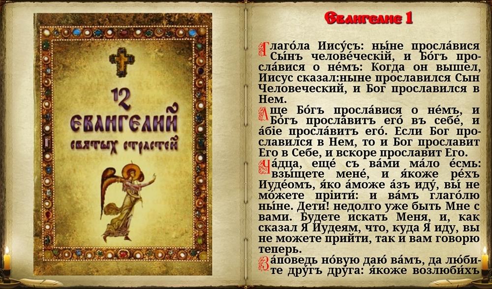 http://i2.imageban.ru/out/2014/01/25/eb48d81392f7cd2f44c69b76956cbe9b.jpg