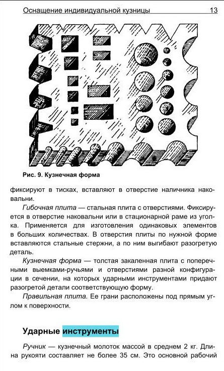 http://i2.imageban.ru/out/2014/01/26/cbd5c74501106d777e7889f797fe5530.jpg