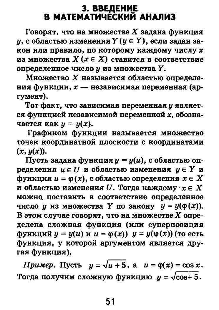 http://i2.imageban.ru/out/2014/02/08/33a3dd43b098fe6d175f2a97cff0983a.jpg