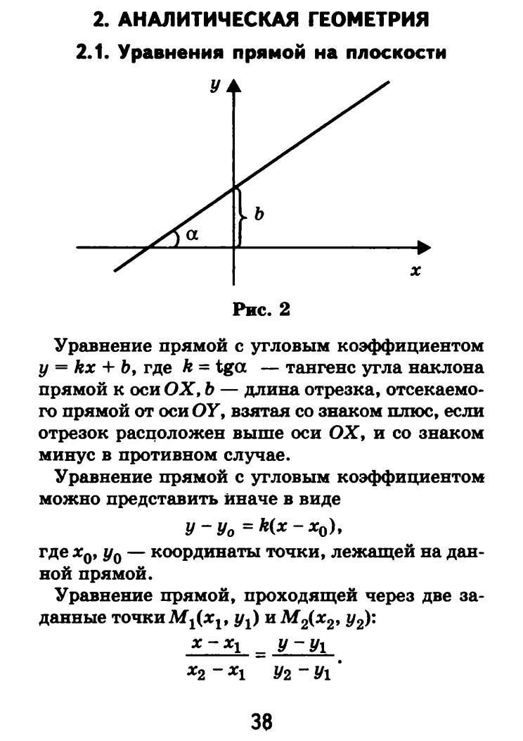 http://i2.imageban.ru/out/2014/02/08/c90705af3f28f811fdca8df436158953.jpg