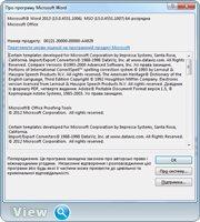 Microsoft Excel, Word, PowerPoint 2013 RePack by D!akov x32bit/x64bit (2014) Ukr / Rus