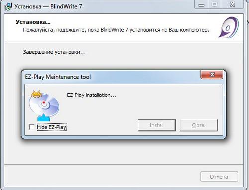 BlindWrite 7.установка.jpg