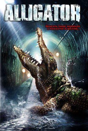 Аллигатор / Alligator (1980) DVDRip / 1.61GB