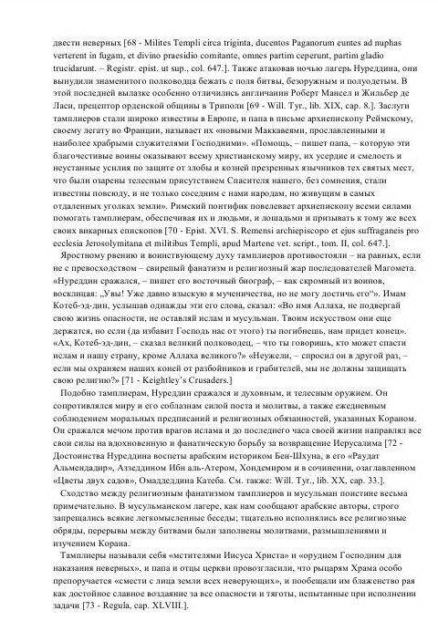 http://i2.imageban.ru/out/2014/02/11/6de903c38da9e6e90e8a271ceb876d37.jpg