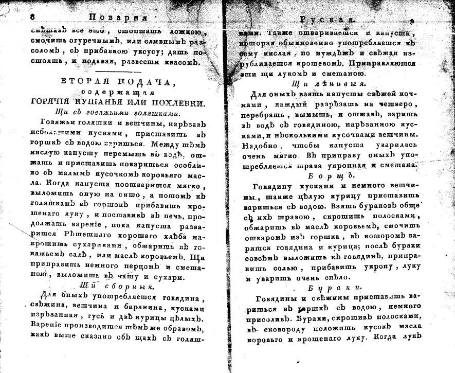 http://i2.imageban.ru/out/2014/02/13/49b5704907dbc8ccfbc28f73180e0eaa.jpg