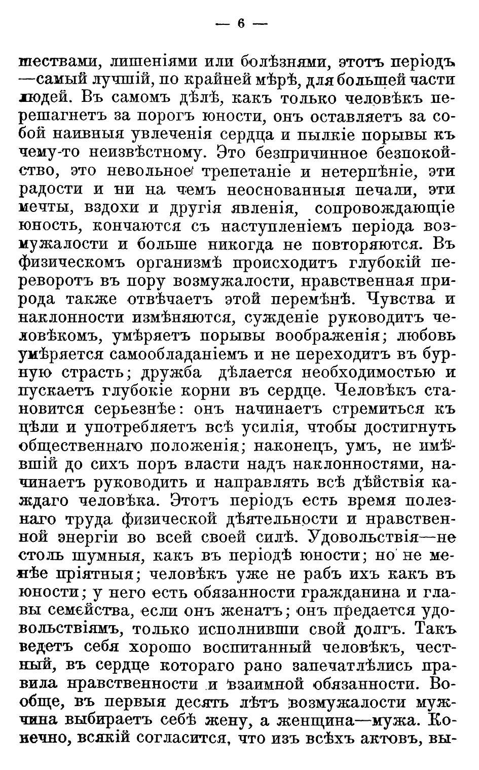 http://i2.imageban.ru/out/2014/02/14/9c2902814d8114b24b1a82d677e7a1ce.jpg