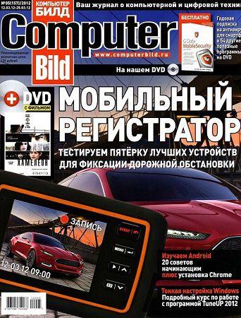 Computer Bild № 5 (Март) (2012) PDF