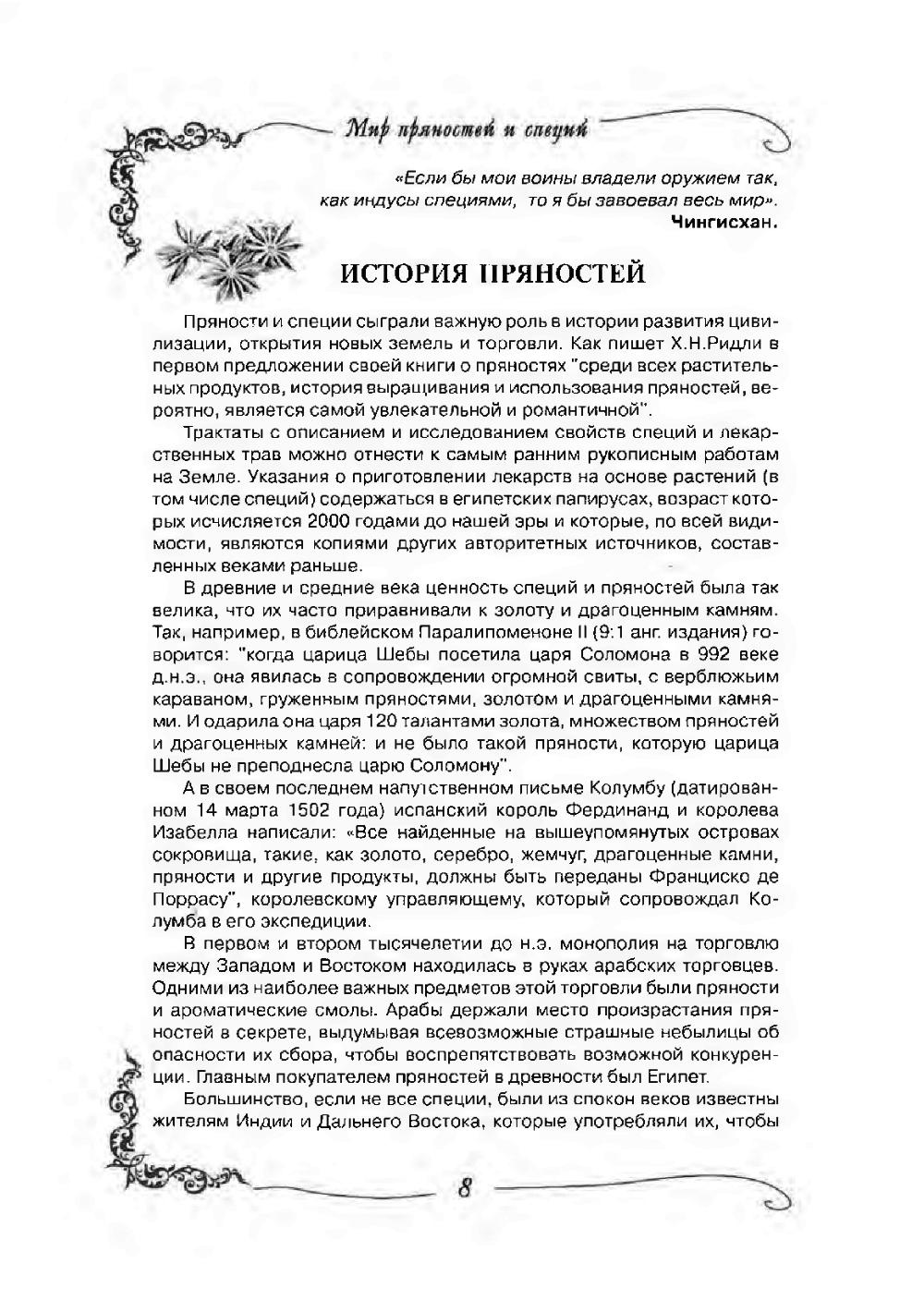 http://i2.imageban.ru/out/2014/02/17/f46516220f86fedb1d01fdad29dff158.jpg