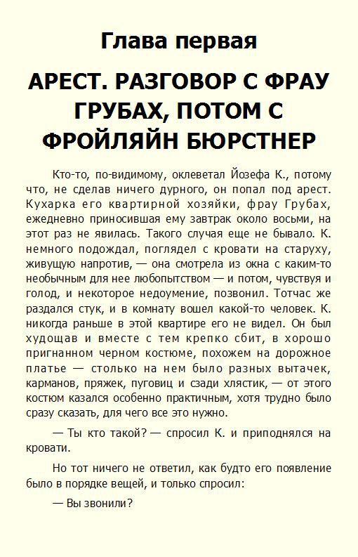 http://i2.imageban.ru/out/2014/02/18/3d81a5d28e802a64e4513bf45f32a62e.jpg