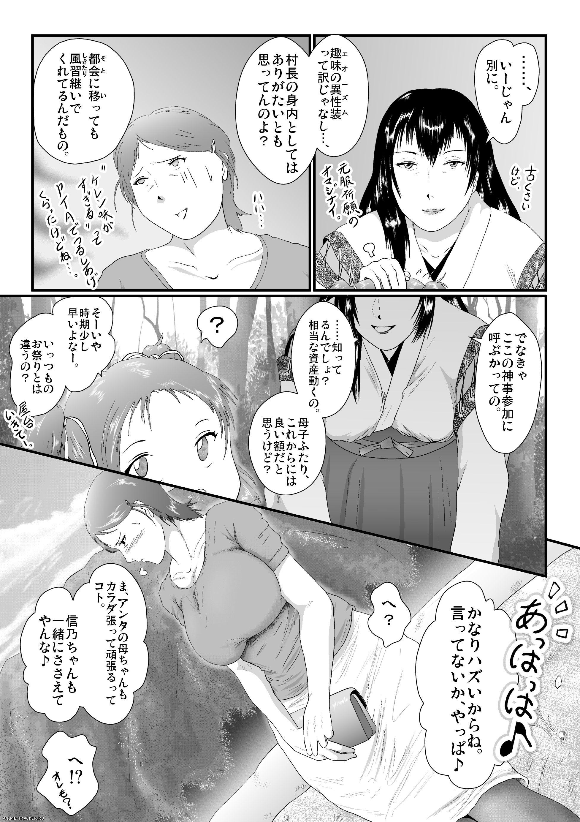 Nishiro Ui — Сборник  хентай манги [Cen] [JAP,ENG] Manga Hentai