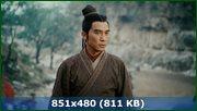 Битва у Красной скалы 2 / Chibi xia: Jue zhan tian xia (2009) BDRip-AVC [480p] | iPhone | P,P1