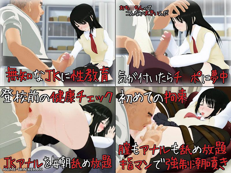 27 sai onna kyoushi no ohanashi / История 27-летней учительницы [2014] [Cen] [3DCG,Animation] [JAP] H-Game