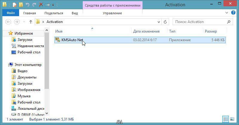 http://i2.imageban.ru/out/2014/02/28/24d469a0236ab394601e166e2f7d0656.jpg