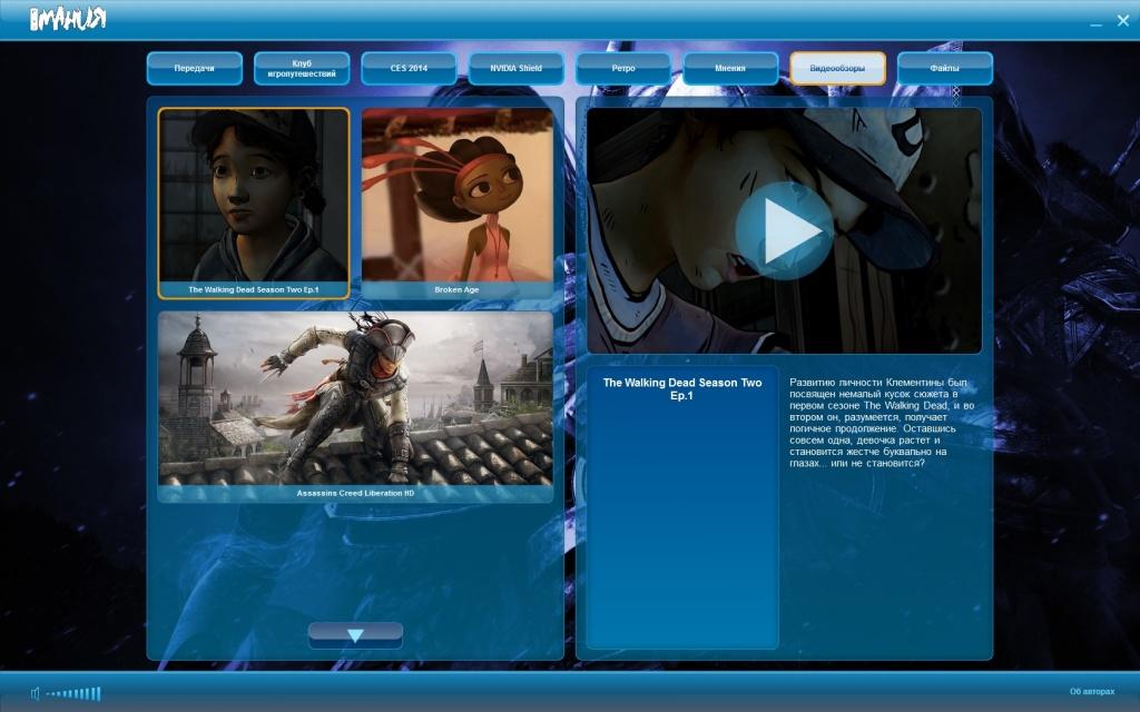 Игромания № 3 (198) [Видеомания] (март 2014) | ISO