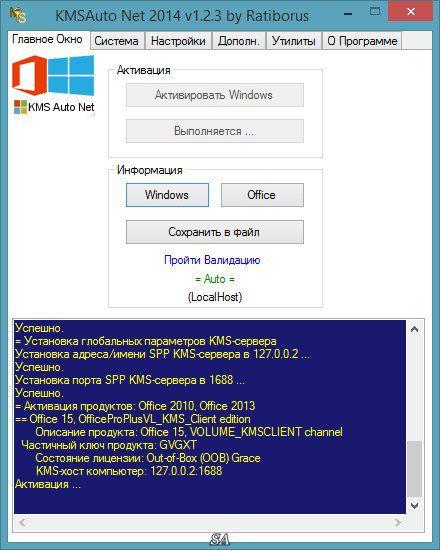 http://i2.imageban.ru/out/2014/02/28/d57ed04c917f64e639c902cf9471d388.jpg
