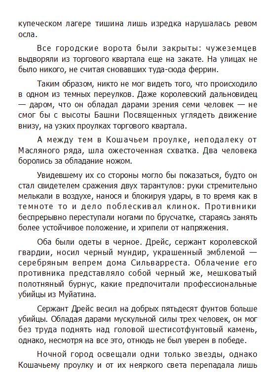 http://i2.imageban.ru/out/2014/03/02/c095783d52281bb5976180a3ade01d99.jpg