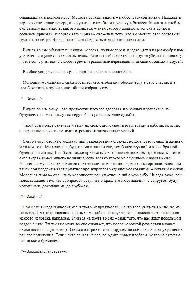 http://i2.imageban.ru/out/2014/03/03/bfc49d85dfec3b58c5a66712abbd4d20.jpg