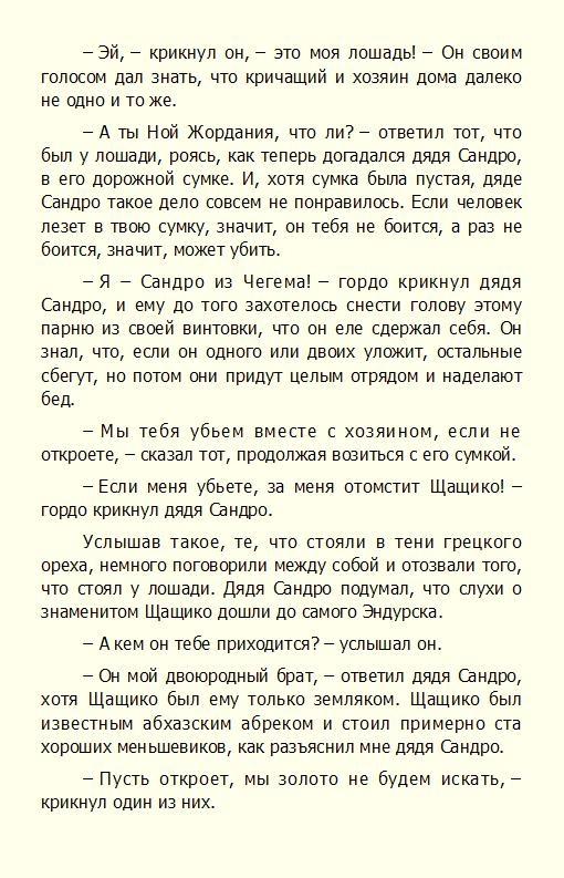http://i2.imageban.ru/out/2014/03/11/b169dc9964525c8f36321ba068c085c7.jpg