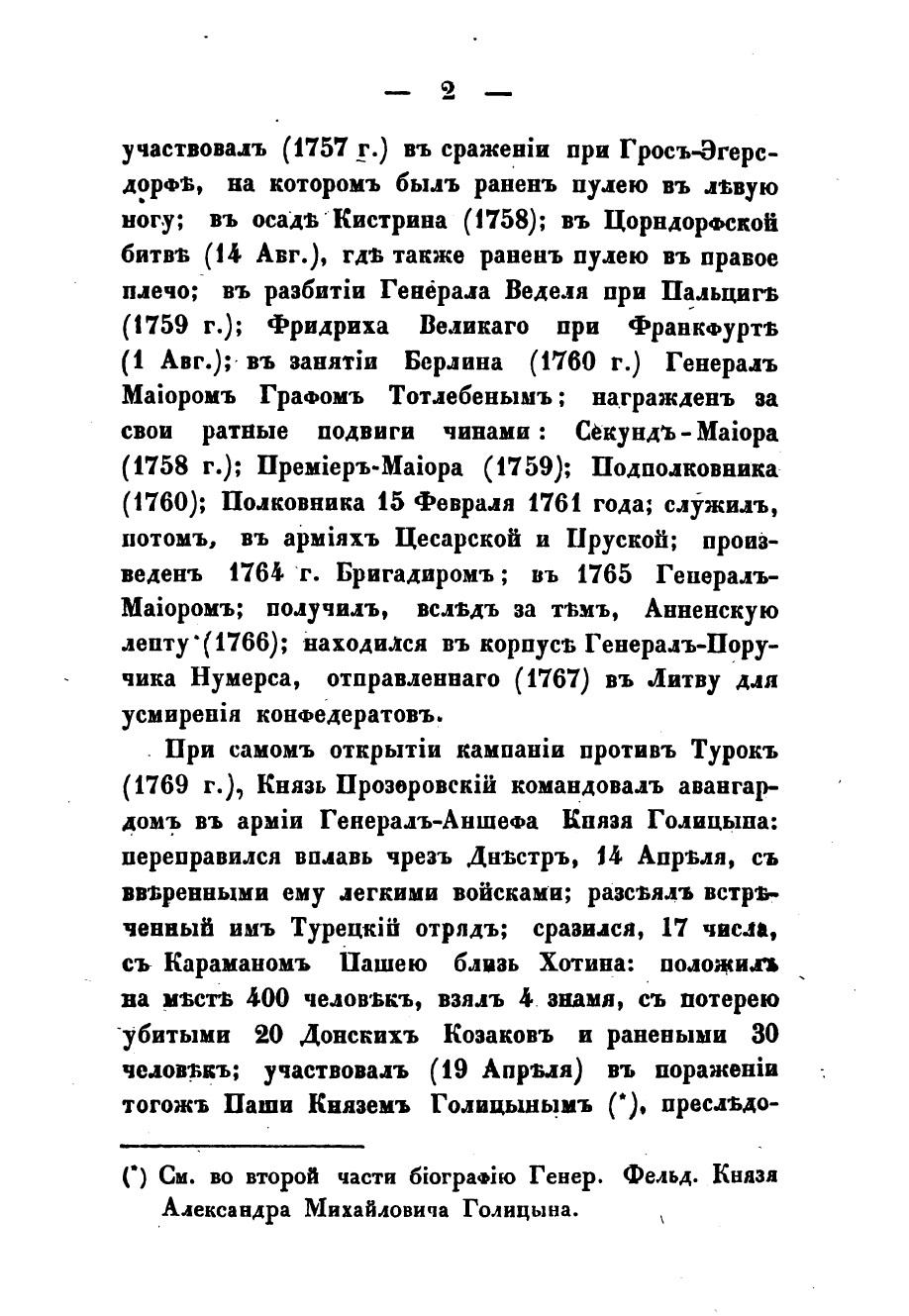 http://i2.imageban.ru/out/2014/03/11/bb5c9354bb053a6e1f6fe1621359419e.jpg