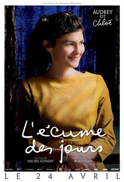 Пена дней / L'ecume des jours (2013) BDRip-AVC | iPhone | D
