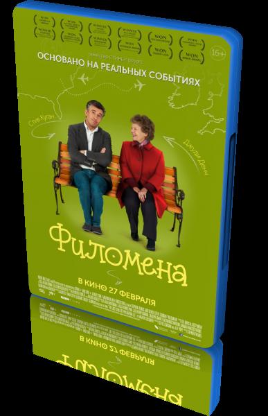 Филомена / Philomena (2013) HDRip