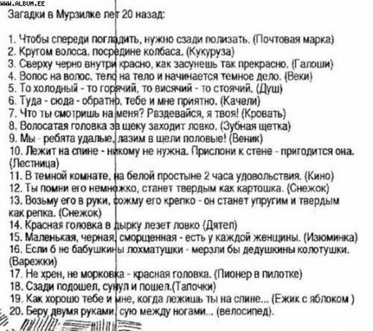http://i2.imageban.ru/out/2014/03/22/84d1ae98bb4523147d969a2d88368d3f.jpg