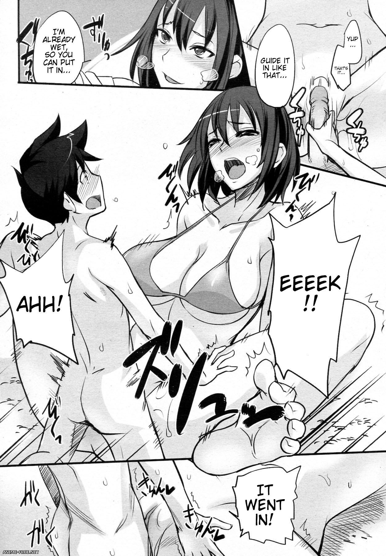 isao / Majimeya — Сборник манги [Ptcen] [RUS,ENG,JAP] Manga Hentai
