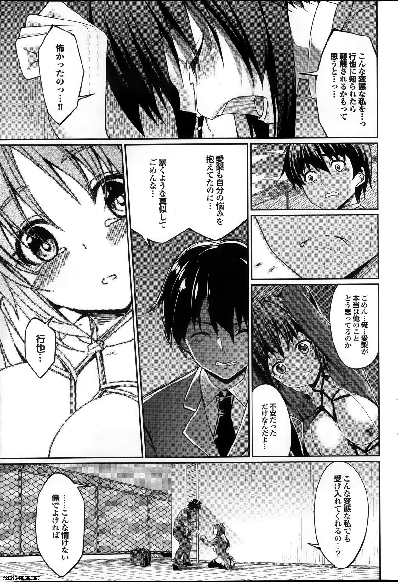 Журнал COMIC PURUMELO [2007-2014] [Cen] [JAP] Manga Hentai