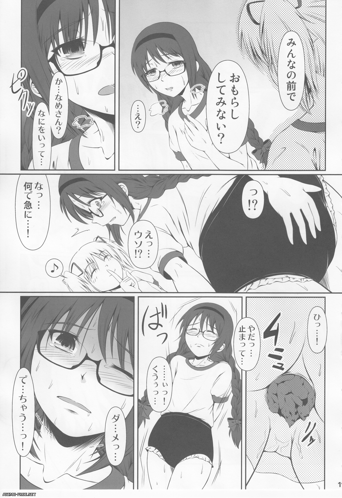 Mikuni Atsuko / Atelier Lunette — Сборник хентай манги [Cen] [JAP,ENG] Manga Hentai