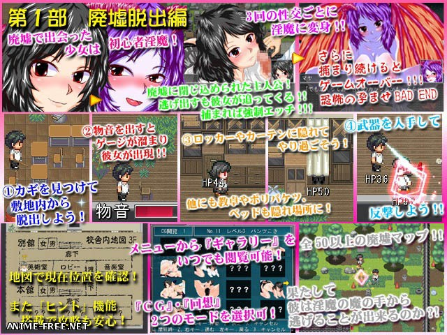 Shoshinsha inma kara wari to honki de nigeru! [2012] [Cen] [Action] [JAP] H-Game