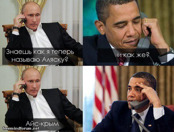 http://i2.imageban.ru/out/2014/03/30/7ddadc1d458ec880364f31269319ae3c.jpg
