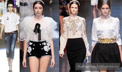Модные Блузки 2014 2015 В Воронеже