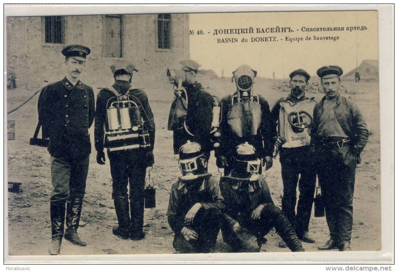 Донецкий бассейн Спасательная артель.jpg