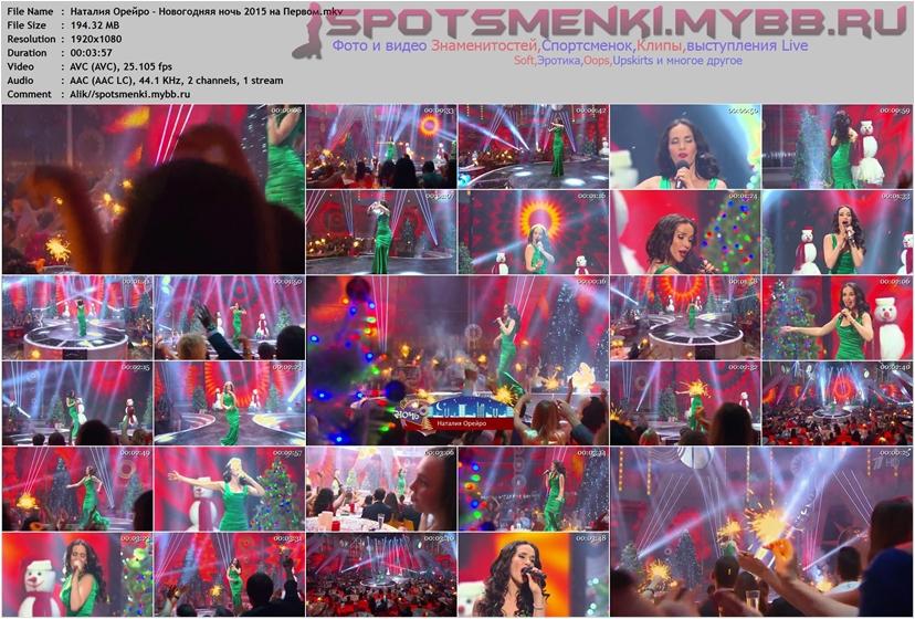 http://i2.imageban.ru/out/2015/01/01/1fffbdc493cb1315da294b26432be4bc.jpg