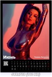 http://i2.imageban.ru/out/2015/01/01/66b50f93bb441a2b0c40b54a68dcdfb1.jpg