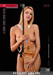 http://i2.imageban.ru/out/2015/01/14/da408a627b84b5709780a15cc2f97b51.jpg
