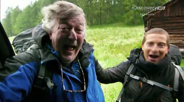 Экстремальные выходные с Беаром Гриллсом / Bears Wild Weekend (1 выпуск) (2013) HDTVRip