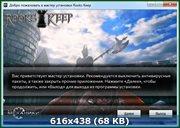 Rooks Keep (2014) [En] (1.09) Repack R.G. Механики - скачать бесплатно торрент