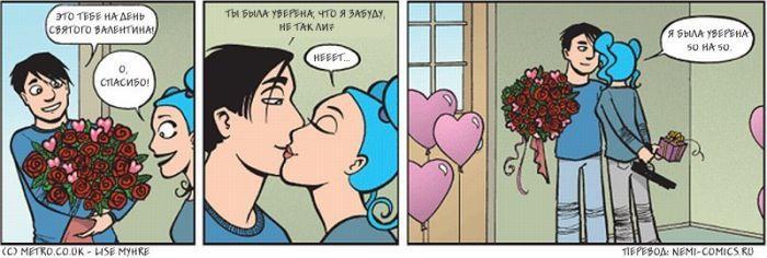 Поздравления на день святого валентина приколы