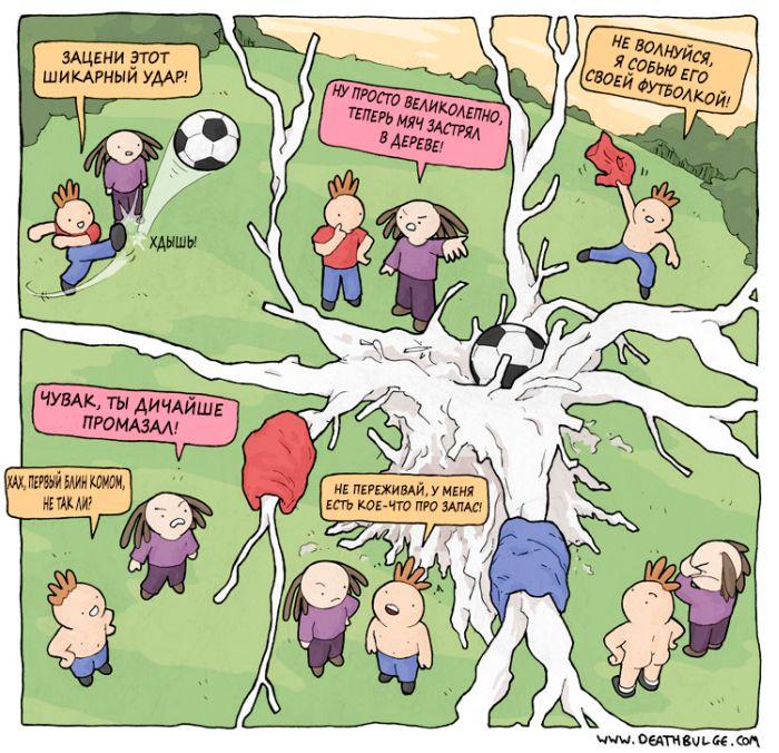 Мяч застрял на дереве 1