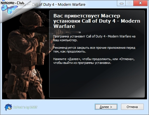 Call of Duty 4: Modern Warfare (2007) [Ru/En] (1.7) Repack X-NET