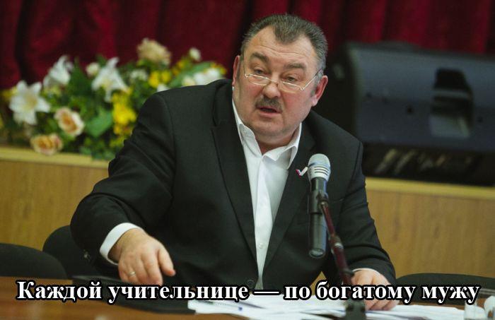 Умные советы российских чиновников