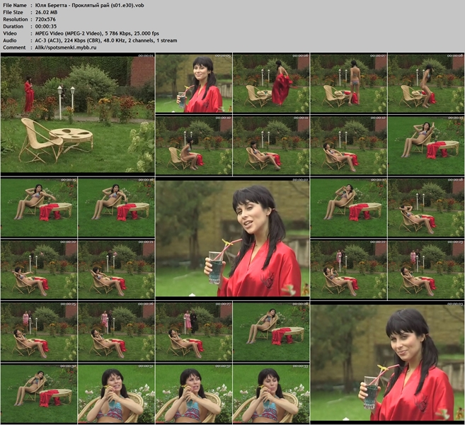 http://i2.imageban.ru/out/2015/03/02/5bbe739c00f5ded7601d84dd4824f8f8.jpg