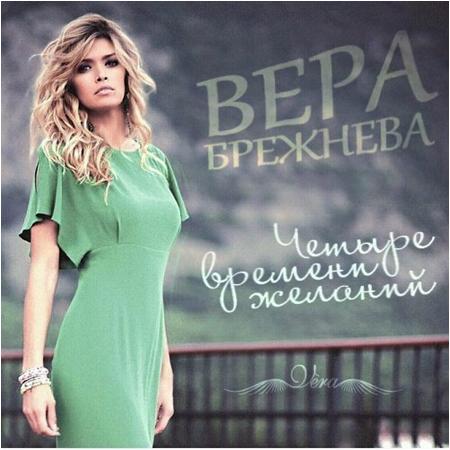 http://i2.imageban.ru/out/2015/03/14/6dc15401e2091f60a2fae987b306f753.png