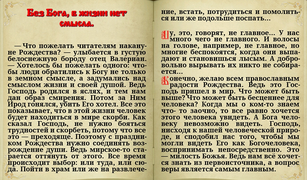 http://i2.imageban.ru/out/2015/03/15/2546962e9a76b6f3414e4bfc642e3eaf.jpg