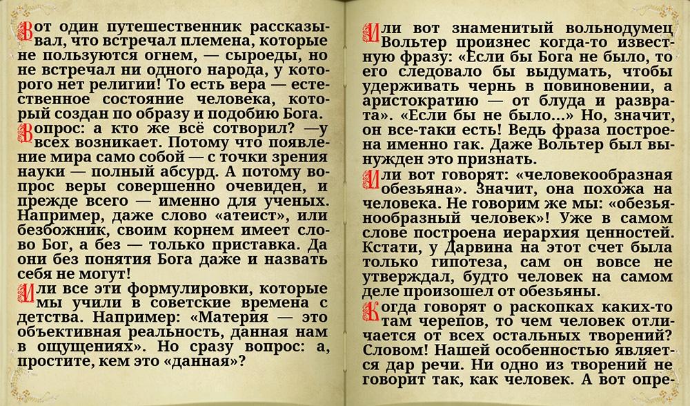 http://i2.imageban.ru/out/2015/03/15/80a366407f59c96f86273fcda5f68a0b.jpg