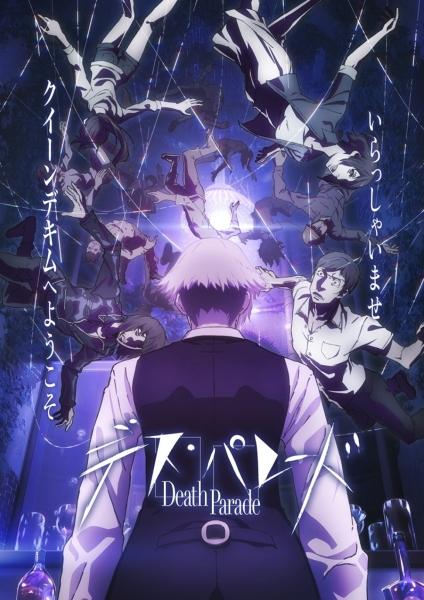 Death Parade / Парад смерти [2015, TV, 12 эп. + 1 OVA] BDRemux 1080p raw