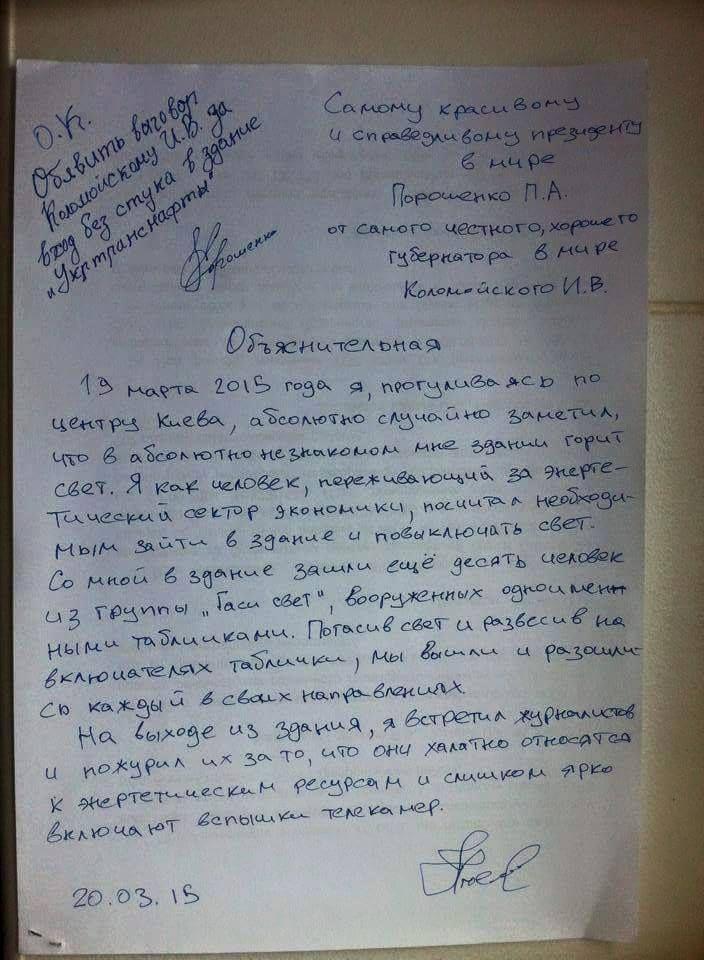 http://i2.imageban.ru/out/2015/03/21/0dccd1bfdaf5b645a173458ea2a868d7.jpg