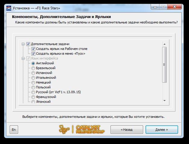 Скачать torrent файл
