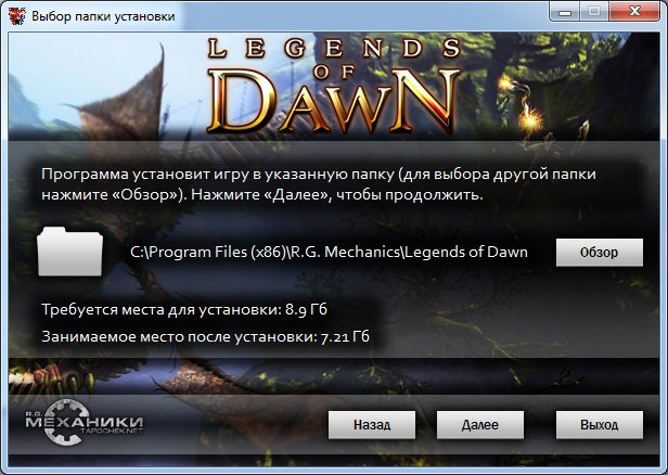 Legends Of Dawn (2013) [Ru/Multi] (1.52s) Repack R.G. Механики